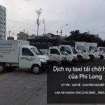 Xe tải chuyển nhà giá rẻ tại phố Yên Nội