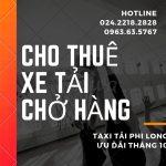 Dịch vụ xe tải chuyển nhà Phi Long tại phố Kim Giang
